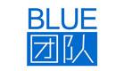 Blue团队