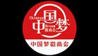 中国梦微商会