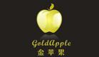 金苹果团队